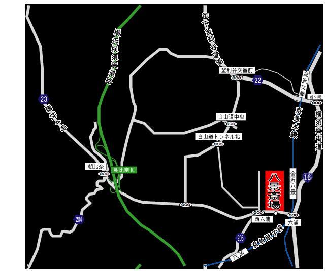 上行寺 八景斎場アクセス地図